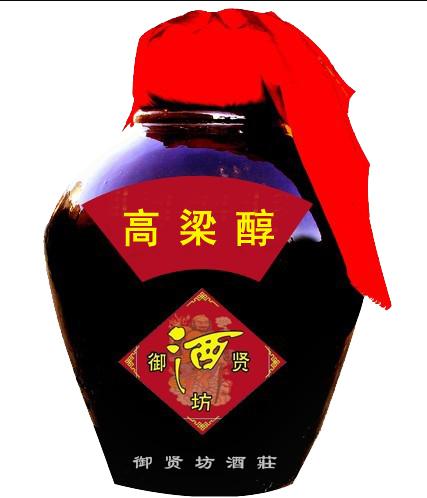 加盟散白酒高粱醇